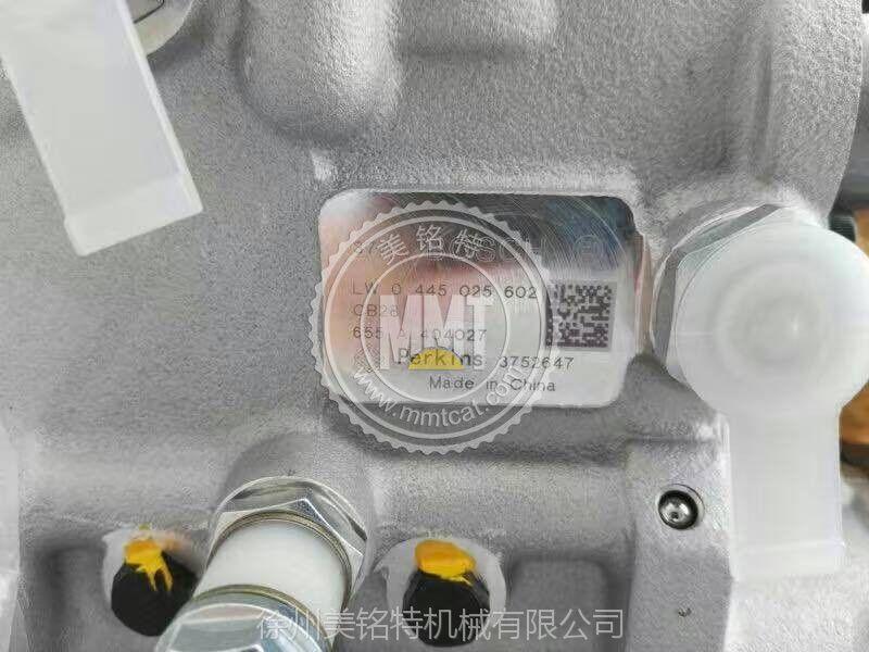 CAT卡特配件C7.1柴油泵320D2油泵3752647 329D2挖掘机375-2647