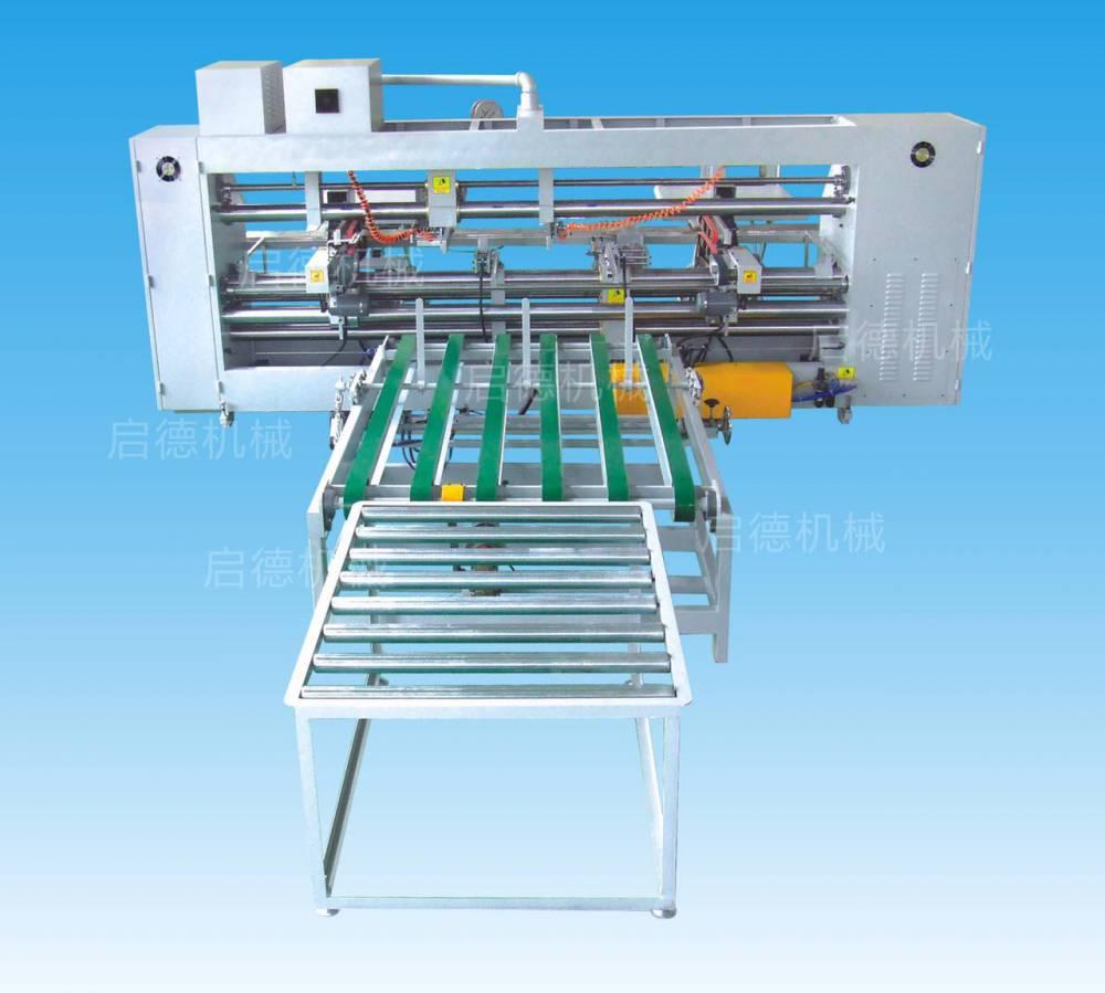 双片式钉箱机,打钉机,伺服钉箱机,包装设备,纸箱机械,半自动钉箱机