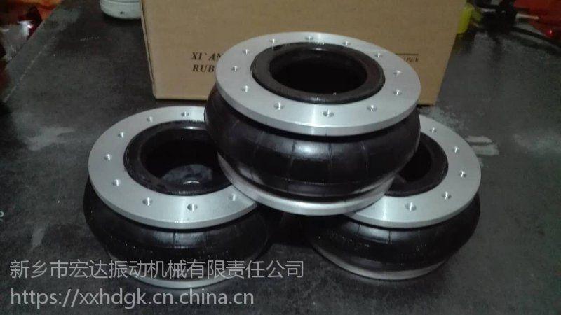 橡胶空气弹簧厂家 新乡宏达优质HF250-330-2橡胶空气弹簧批发