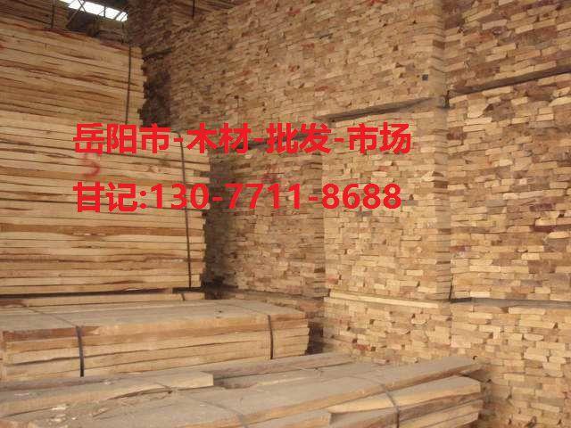 http://himg.china.cn/0/4_207_236724_640_480.jpg