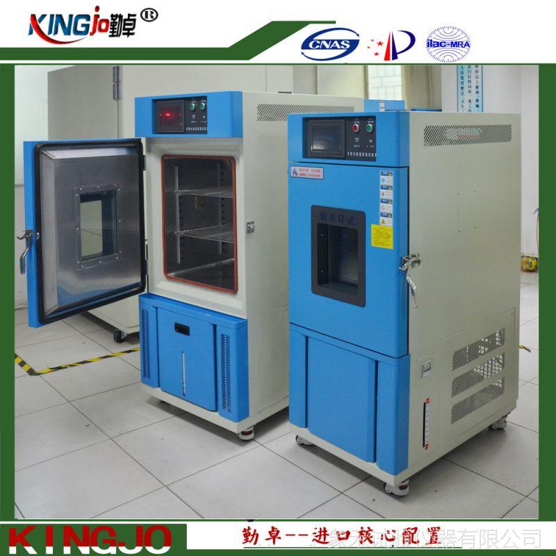 高低温实验箱正规渠道供货温湿度老化试验箱直销全国