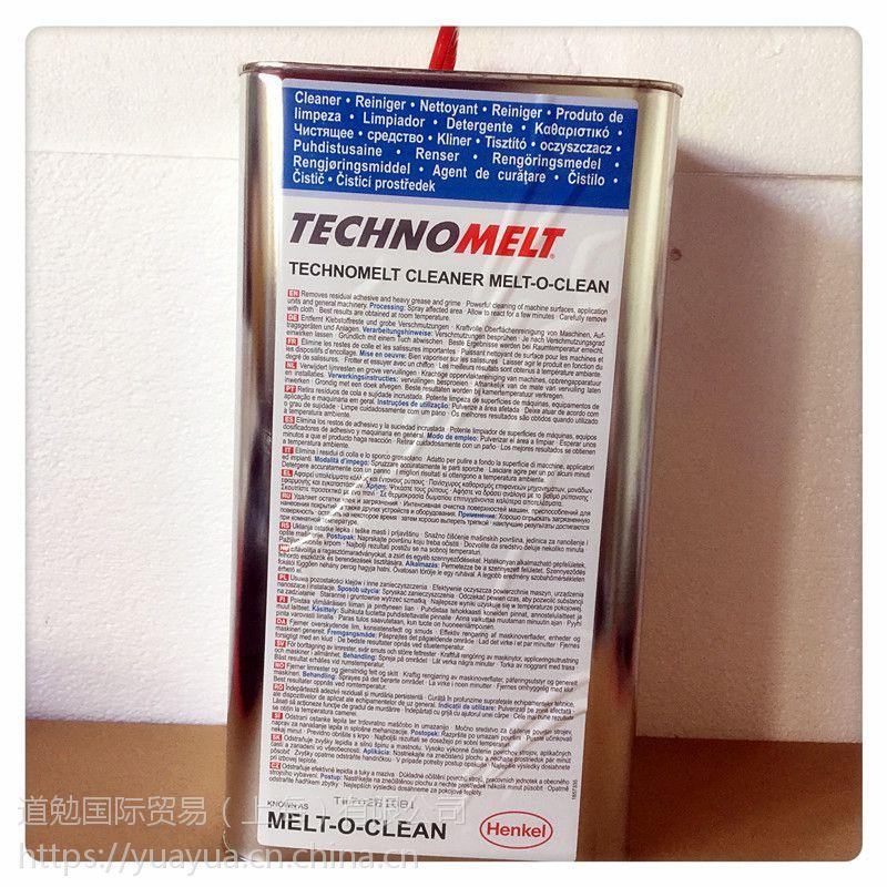 汉高胶水 汉高底涂和处理剂清洗剂MELT-O-CLEAN