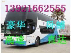 http://himg.china.cn/0/4_207_237548_240_180.jpg