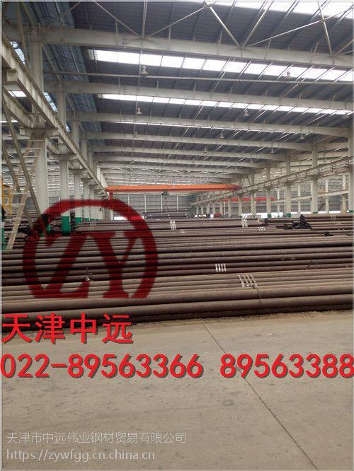 供应日照1cr5mo无缝钢管|发货块无缝钢管厂家