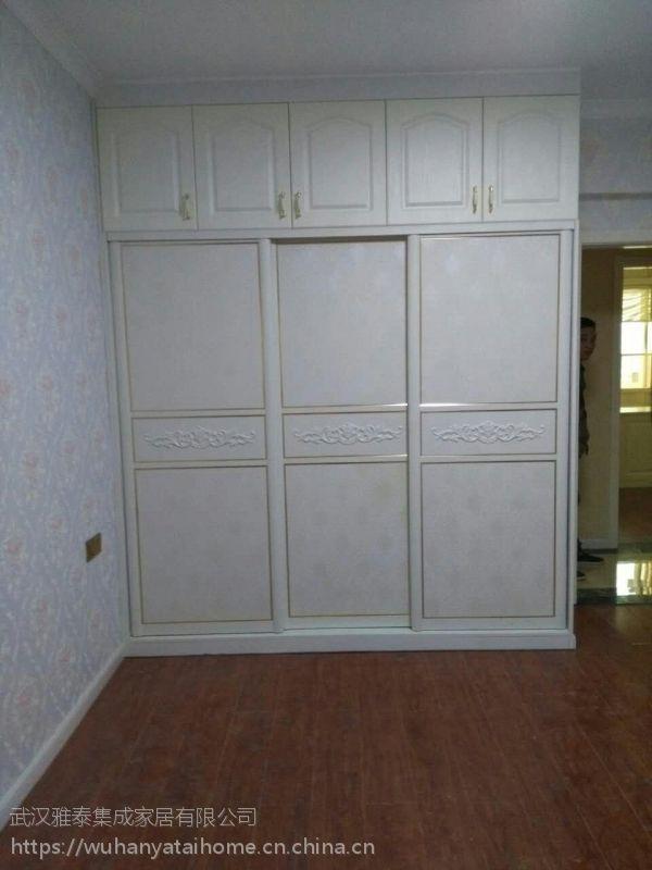 雅泰武汉家具定制做满足人们的实际需求的衣柜