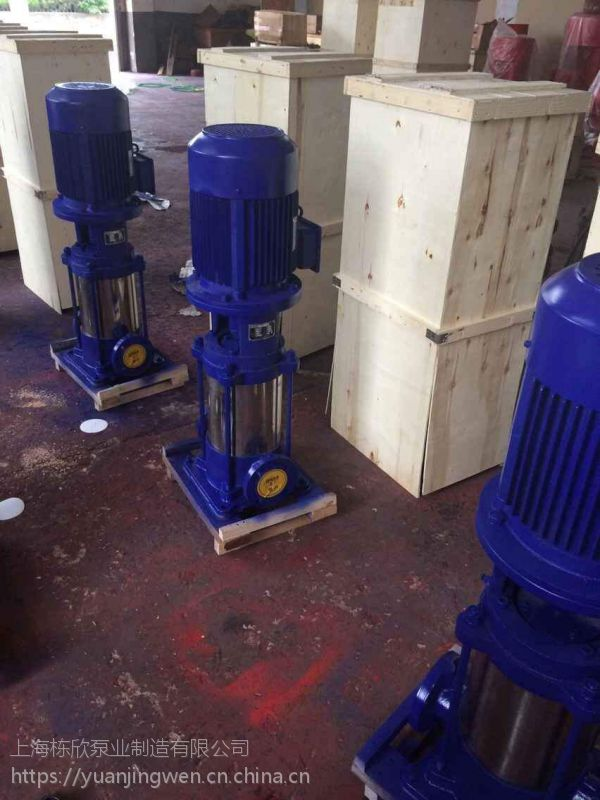 50GDL12-15*5立式多级管道离心泵单吸多级管道离心式水泵