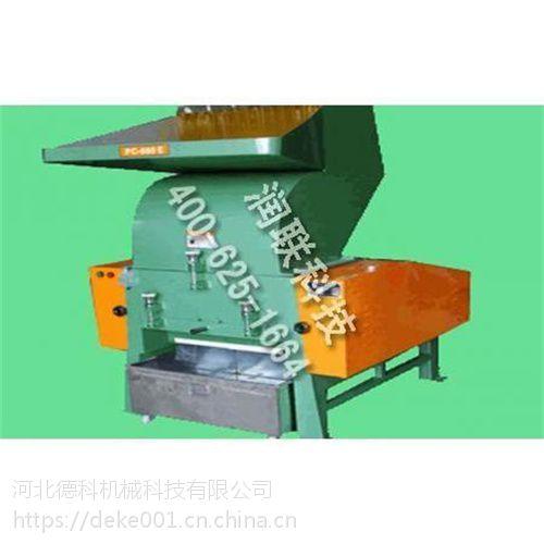 临夏强力塑胶粉碎机 强力塑胶粉碎机QZ-P180的厂家