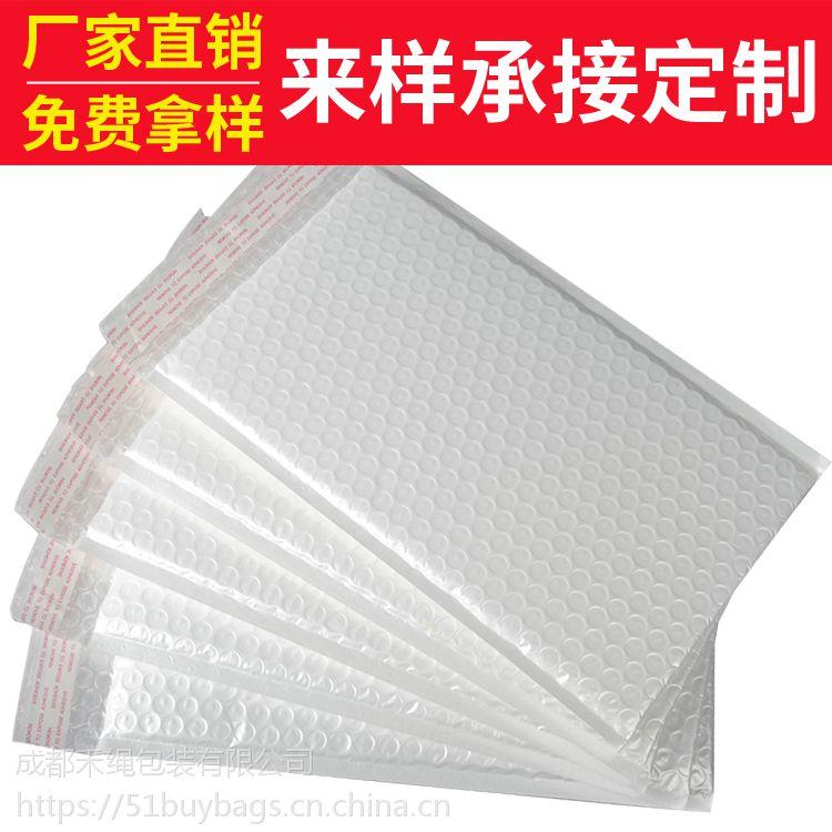 定制珠光膜气泡袋书籍信封快递袋服装物流包装泡泡袋共挤膜覆膜袋