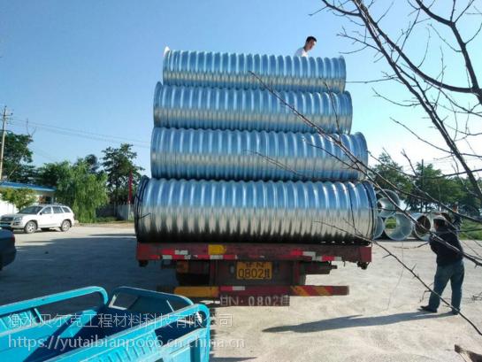 工业用排水钢波纹管涵 云南贝尔克直径2000毫米的波纹管涵