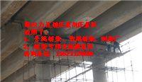 团风县构件厂压浆料市场供应
