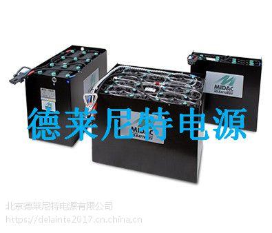 意大利MIDAC叉车电池(中国)有限公司