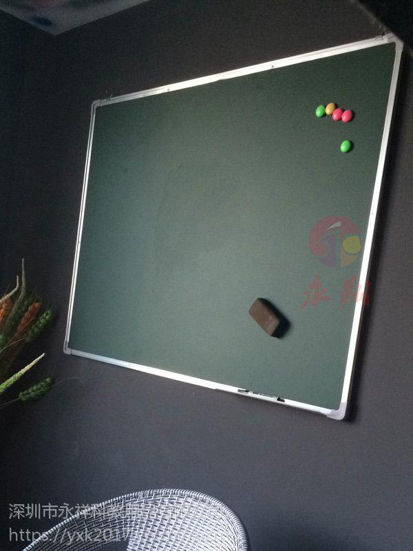 佛山升降绿板双面儿童O潮州一体机配绿板O电子小绿板