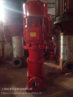 厂家直销XBD14.2/41.7-150L-350A不锈钢消防泵 恒压切线泵 铸铁