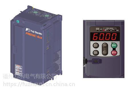 供应富士变频器福建一级代理商 FRN0002E2S-4C