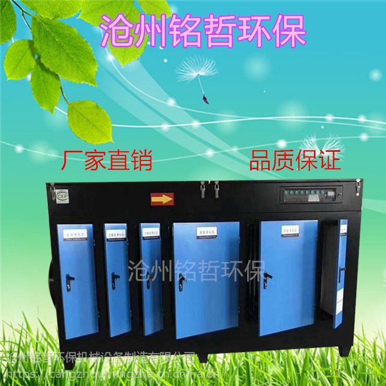 沧州铭哲环保供应5000风量光氧废气处理设备专业除臭除味