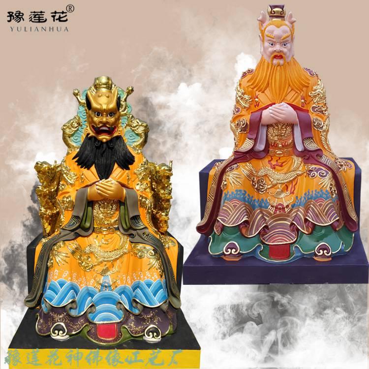 1.8米四海龙王佛像、黑龙爷白龙爷神像、雷公神电母虾兵蟹将