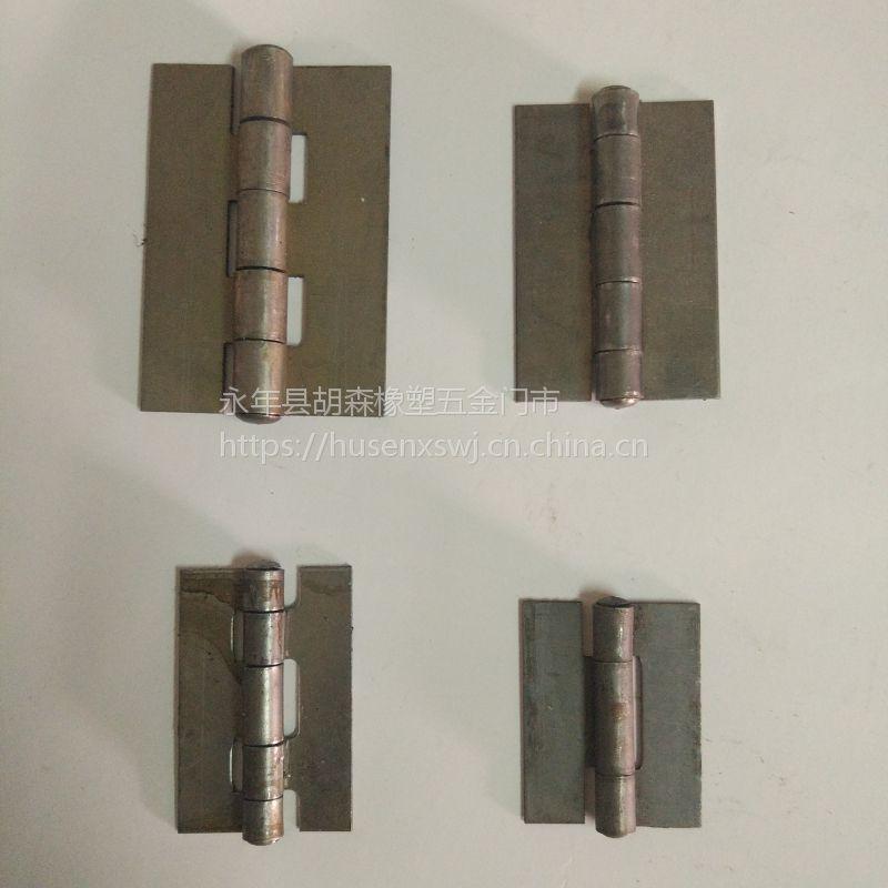 供应,40,45,55,60,75型焊接防盗合页,铰链