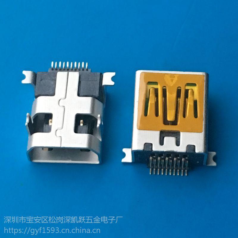 MINI USB母座10P前插后贴 90度前两脚插板DIP+SMT 黑色胶芯