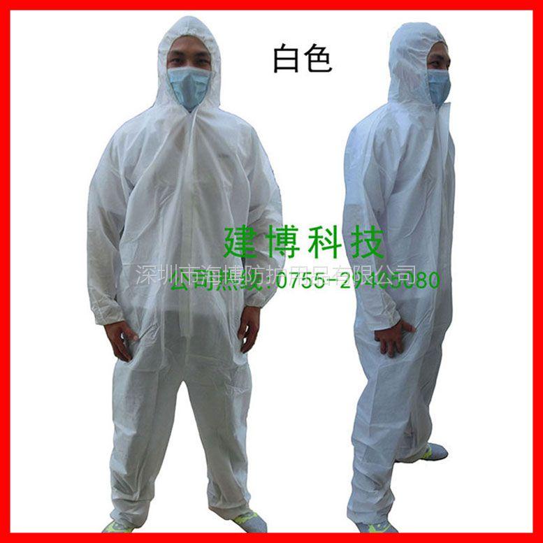深圳建博一件也是批发价防护服一次性连体衣
