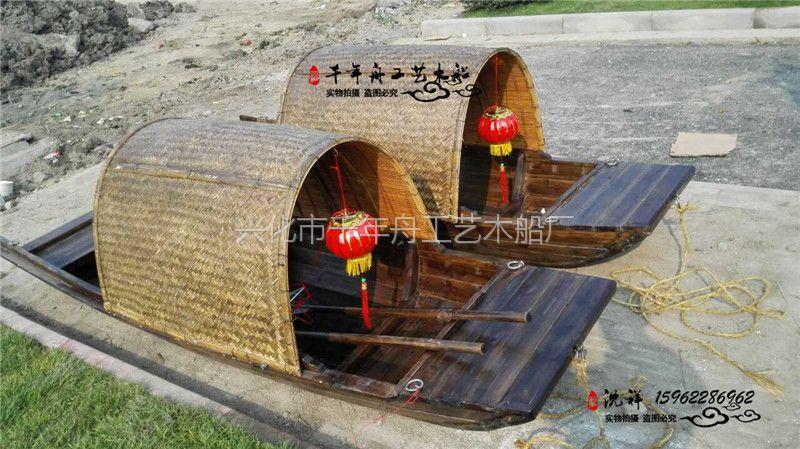 哪里有小木船卖景观江南小船出售乌篷船单篷船实木手划船
