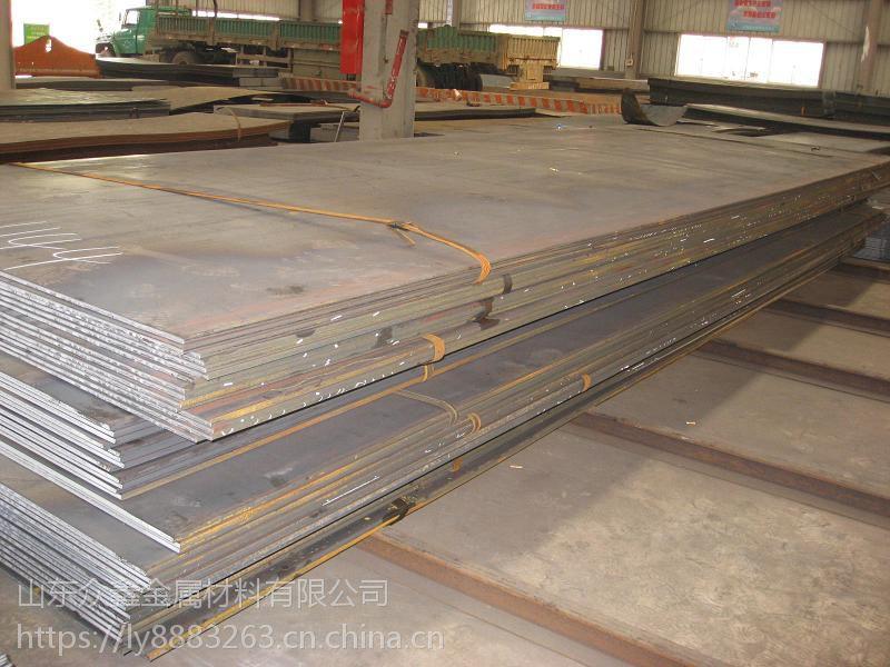 佛山市65锰钢板切割65Mn正品低价批发可配送到厂