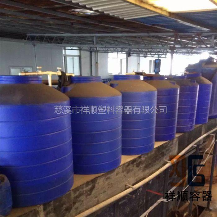 浙江塑料水箱2吨1.5吨1吨生产厂家 滚塑孰料PE水箱