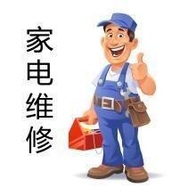 http://himg.china.cn/0/4_209_233700_220_220.jpg