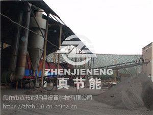 工业造纸污泥烘干机厂家批发