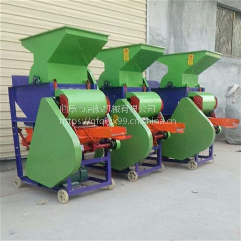 两项电果子去壳机 不伤种子花生剥壳机 果子去皮机厂家