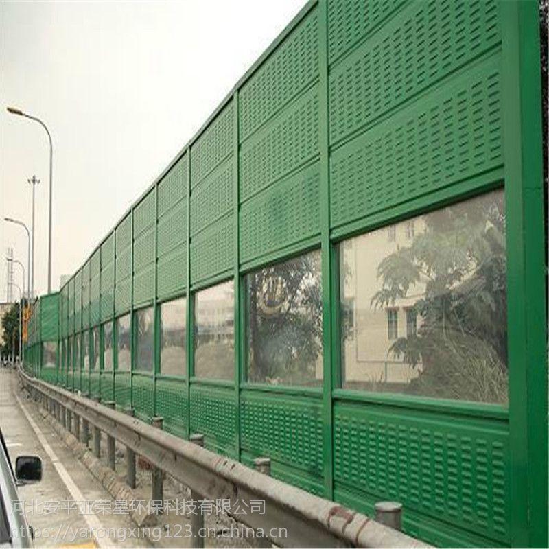 折角型隔声屏障 透明性隔声墙 生产厂家