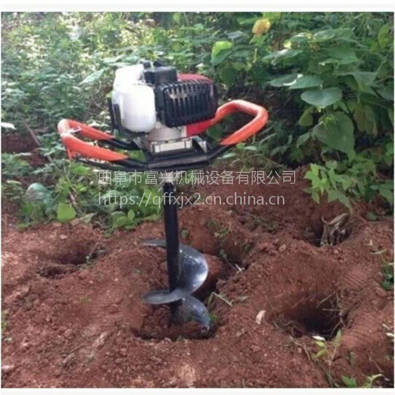 单人操作植树挖坑机 富兴便携式带轮子打坑机 果园施肥钻眼机厂家