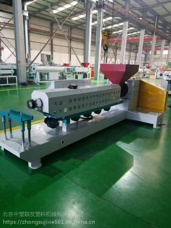 PET造粒机 PET再生造粒机 北京上海广州中塑机械研究院