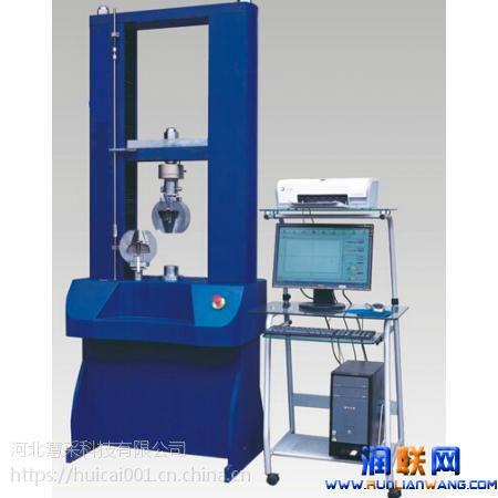 赤水人造板电子试验机,数显式电子拉力试验机,