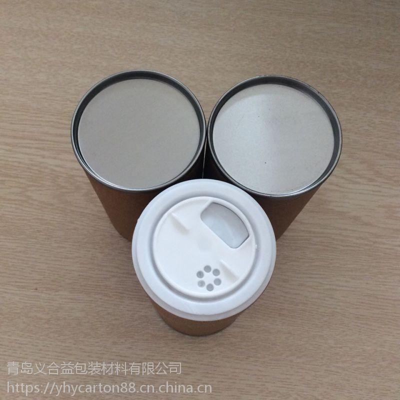 直销食品级纸罐 食品级包装纸罐 食品级纸罐优秀厂家