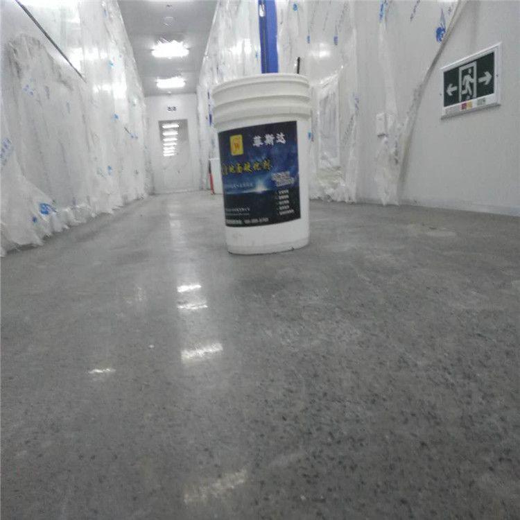 广州厂房地面翻新-南沙水泥地起灰处理