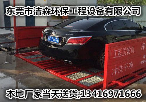 http://himg.china.cn/0/4_209_239256_500_350.jpg