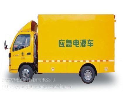 高阳县发电机租赁【13601075561】服务三通:通情、通气、通报。
