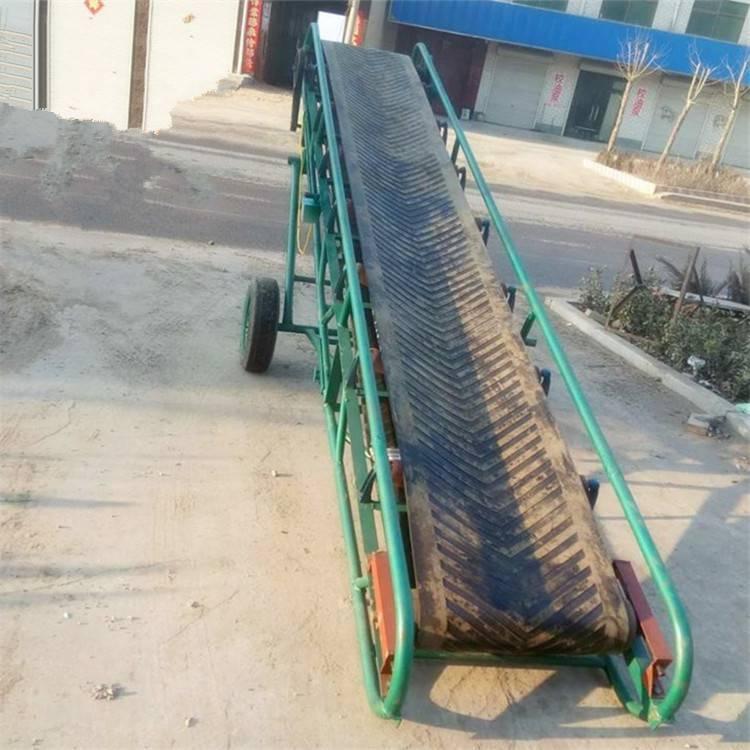 物流装车专用皮带机 建德市V型玉米用爬坡输送机 兴运