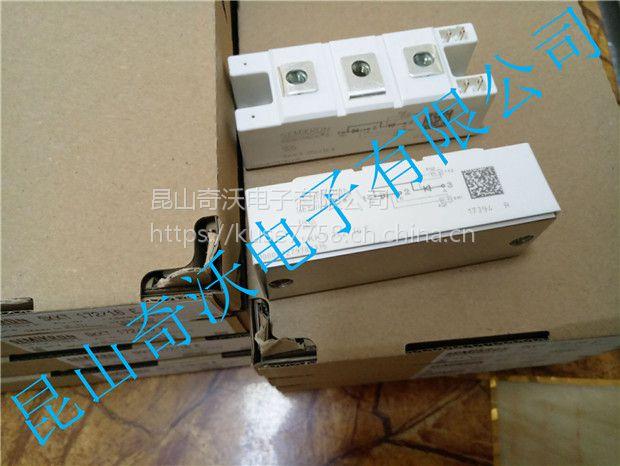 新年份进口赛米控SKKT172/16E、SKKT570/16E晶闸管模块