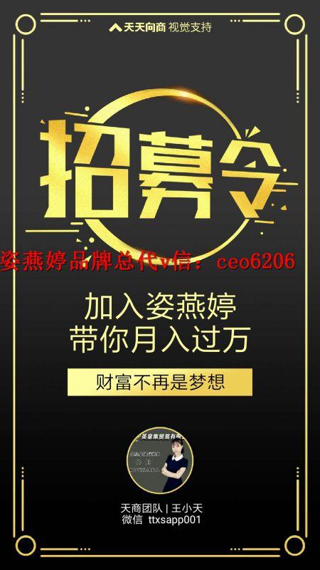 http://himg.china.cn/0/4_20_1015739_450_800.jpg
