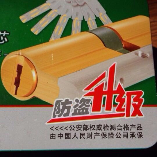 http://himg.china.cn/0/4_20_1041411_540_540.jpg