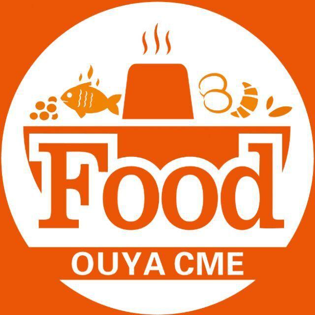 2018中国(郑州)第四届欧亚国际餐饮食材博览会