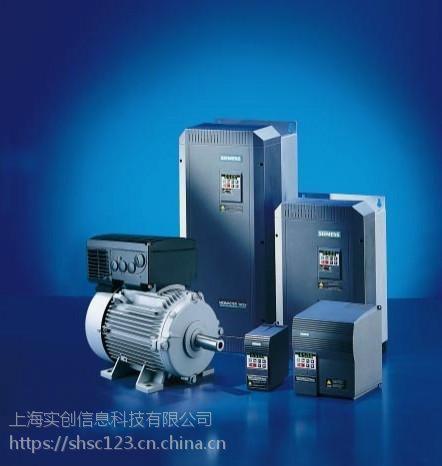 LDZ10501506上海实创信息西门子罗宾康小陆价格好
