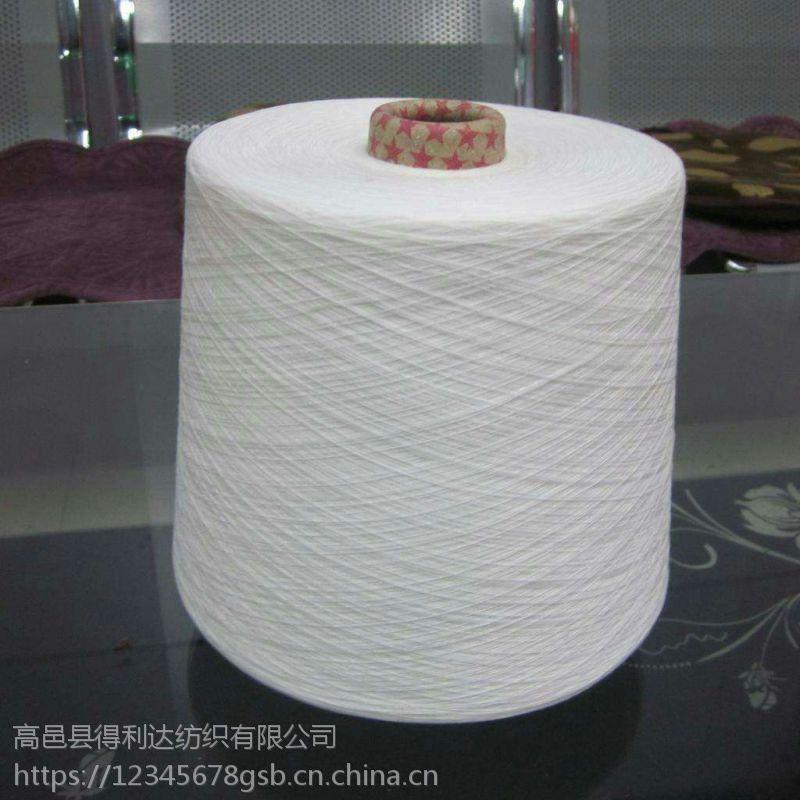 涤纶纱厂家--涤纶机织纱