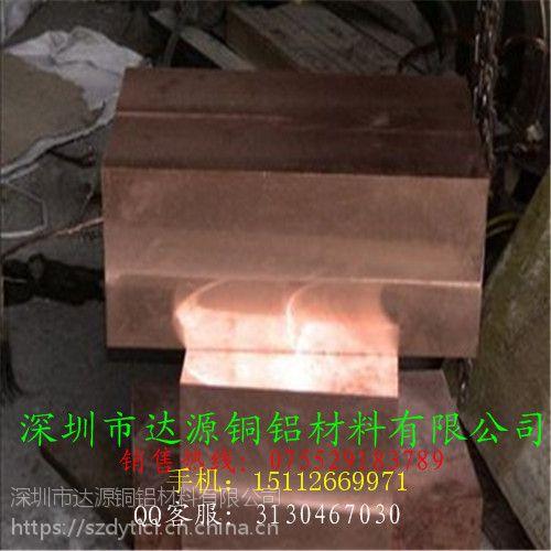 进口QBe1.9-0.1铍铜板弹性好耐疲劳