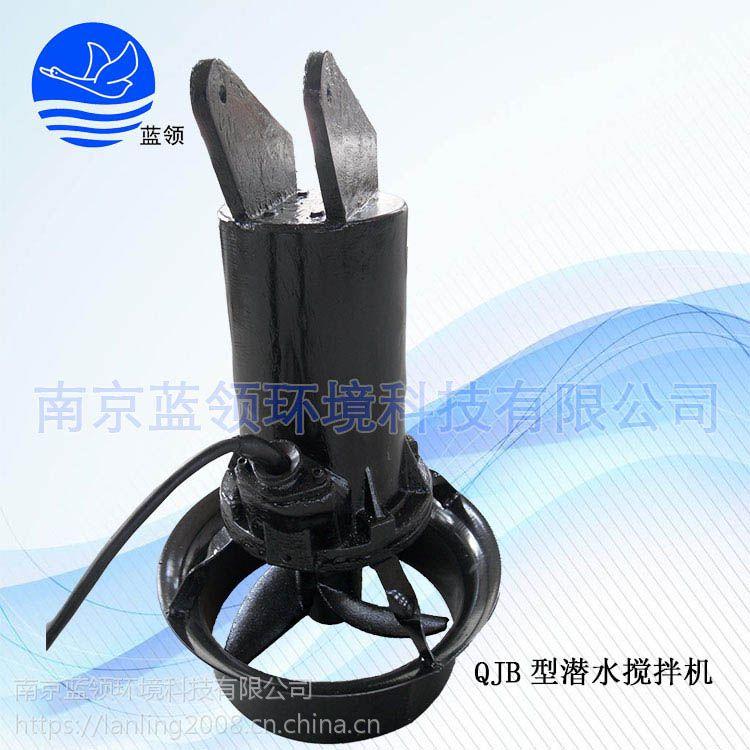 污水处理QJB型潜水搅拌机选型