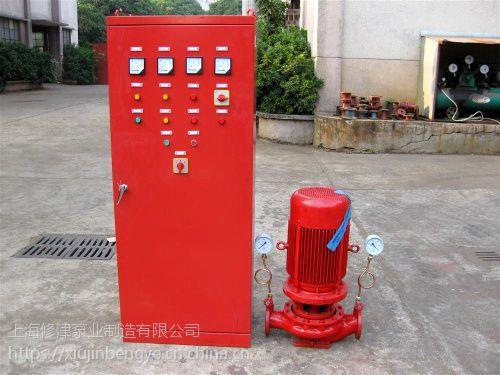 供应优质消防泵XBD20/30-80L/HY 恒压切线泵