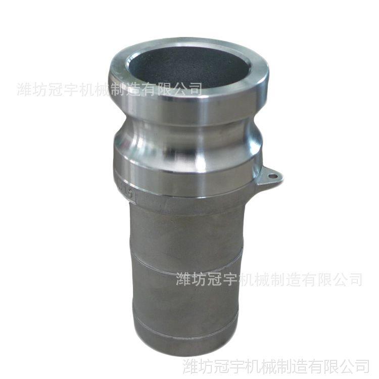 厂家直销不锈钢精密铸造快速接头 C型软管消防车油罐车扣压快接