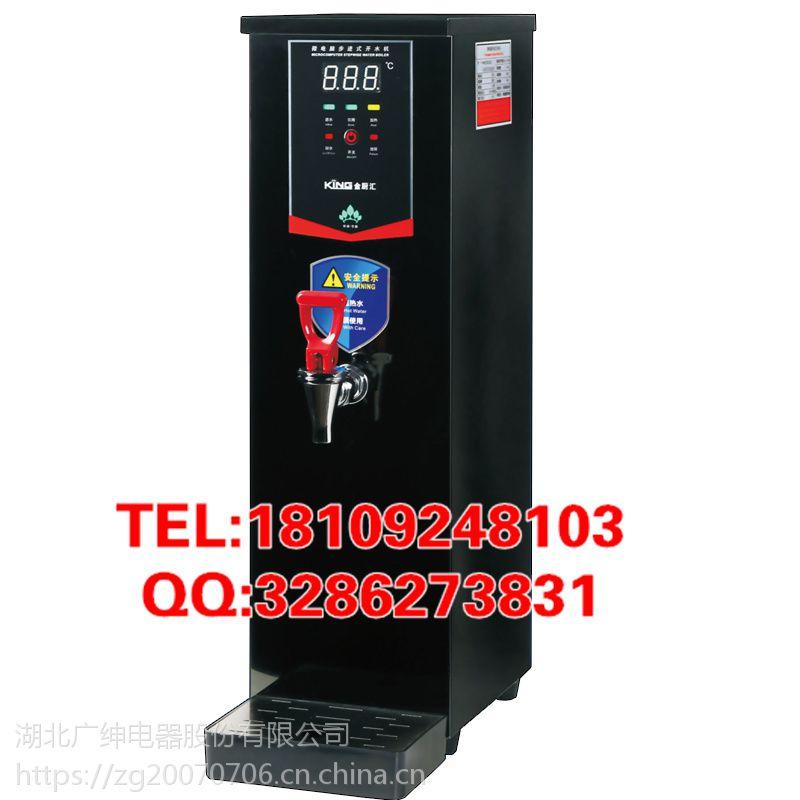 安康开水器丨商用开水器丨蒸汽开水器