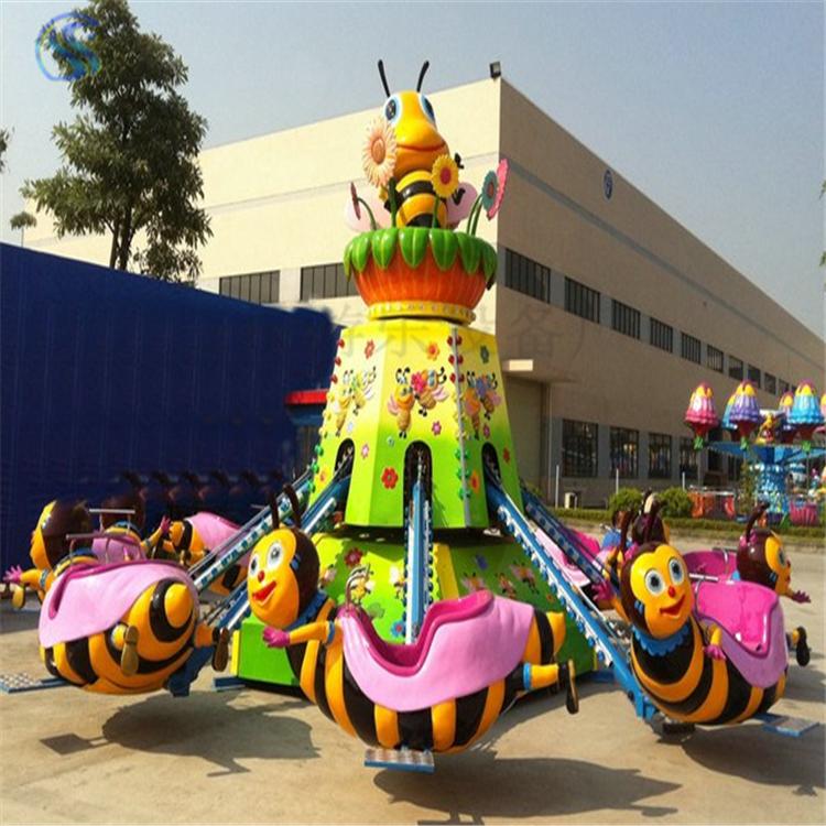 儿童游乐设备厂家定制大型户外游乐设备旋转小蜜蜂12人